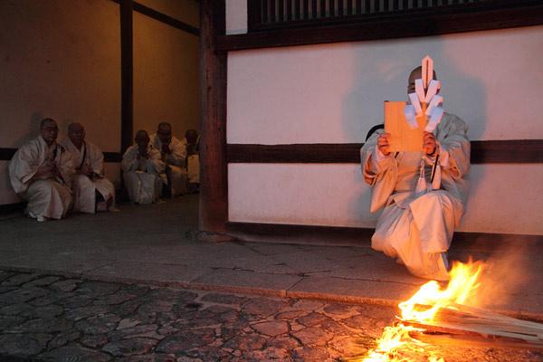 大中臣祓(2011年)1