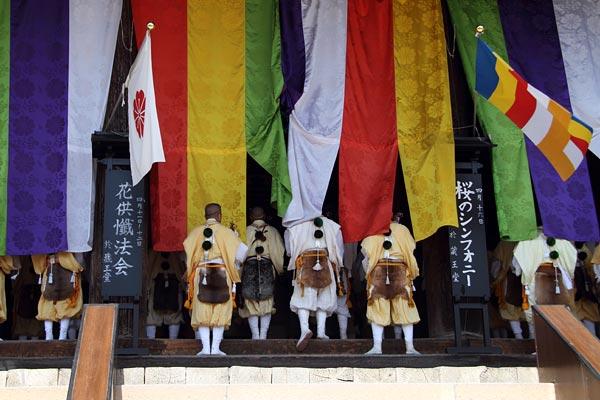 金峯山寺 花供会式4