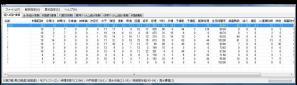 result_20110410065823.jpg