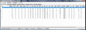 result_20110413010601.jpg