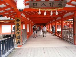 157厳島神社