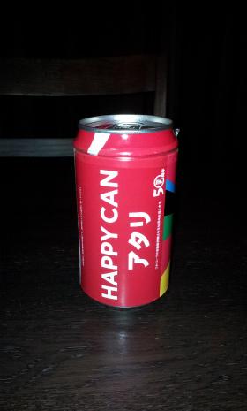 コーラの缶だねぇ