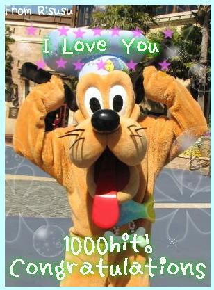1000Hitsプレート byリスス☆さん