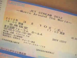 JET コンサートチケット