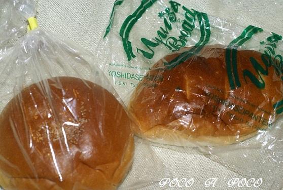 ローカルパン