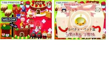 tomako14.jpg