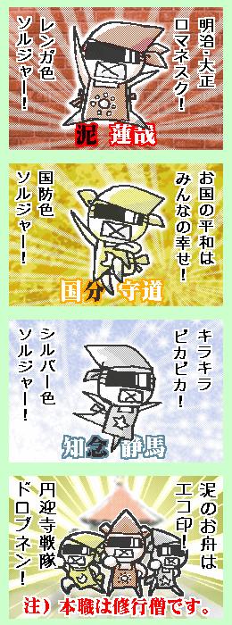 [ポンチマンガ第20話]