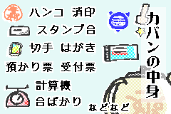 [質問めぇめぇ第2回その2]