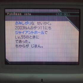 2011122012450001_convert_20111220124950.jpg