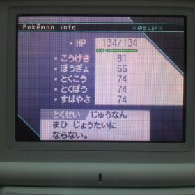2011122012450002_convert_20111220125010.jpg