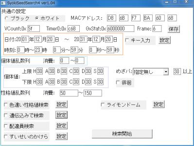 Syoki7_convert_20111220104950.png