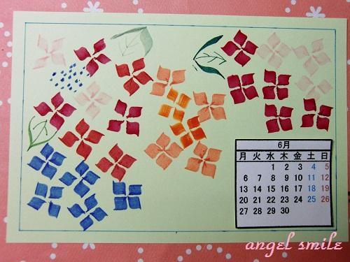 6月カレンダー案