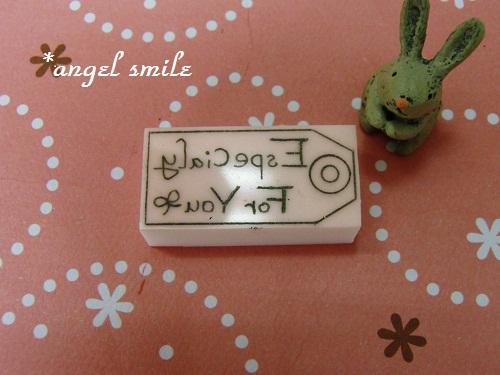 タグ風Especialy for you1