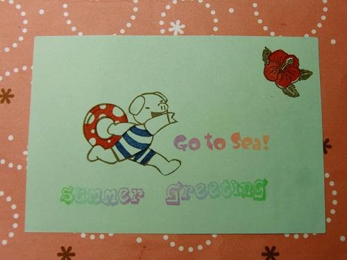 2011サマーカード2