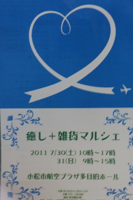 DSC00429_convert_20110725160613.jpg