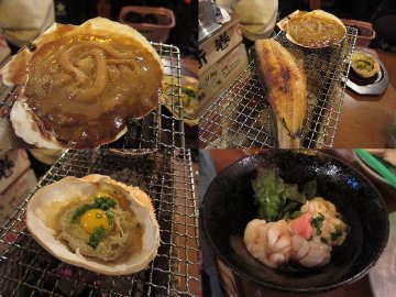 amiyaki.jpg