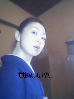 20060523001518.jpg