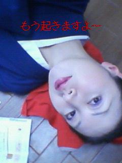 20070118035606.jpg