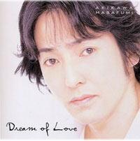 DreamOfLove_jk.jpg