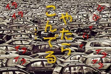 rin-car2.jpg