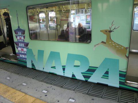 20080101_nara.jpg