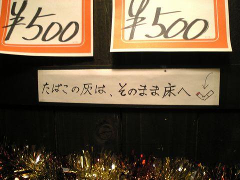 20080102_neta2.jpg