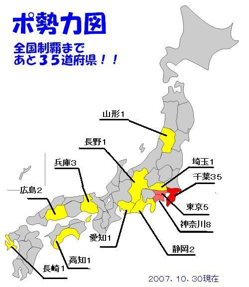poseiryokuzu_2.jpg