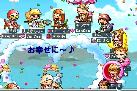 みりゅs結婚式1