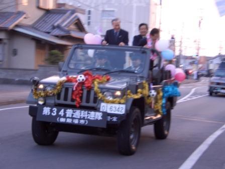 1月15日東高祝賀パレード・ねこ 012