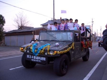 1月15日東高祝賀パレード・ねこ 014