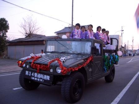 1月15日東高祝賀パレード・ねこ 015