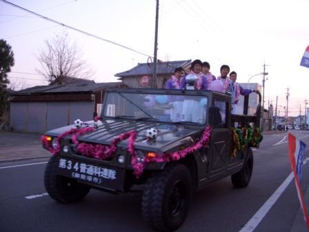 1月15日東高祝賀パレード・ねこ 016