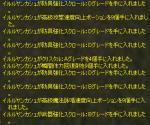 桃成果10
