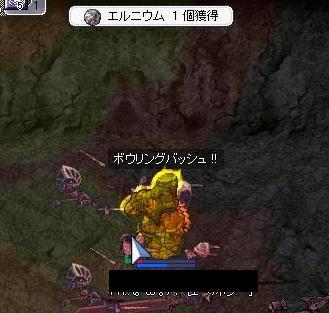 20080112154319.jpg