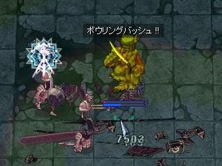 20080112154329.jpg