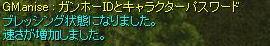 20080114135113.jpg