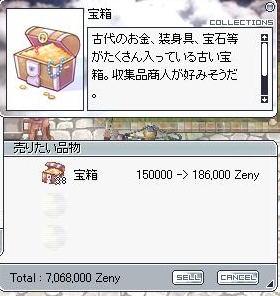 20080129194607.jpg