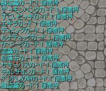 20080130200621.jpg