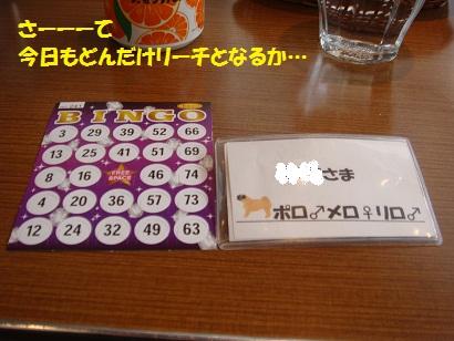 DSC01244_20110622050739.jpg