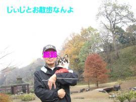 20061221205746.jpg