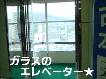 20070329185212.jpg