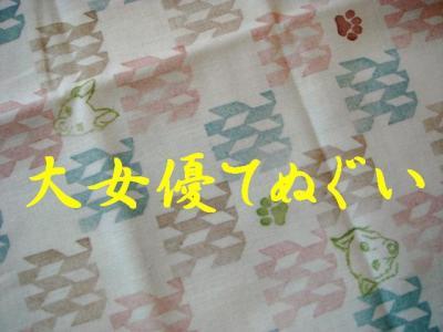 2008020805.jpg