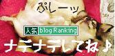 banner_yucci4.jpg