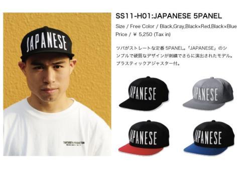 5panel_cap_small.jpg