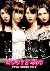 KISEKI-DVD-jyake.jpg