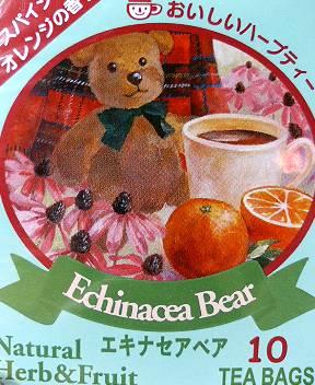 2008-0121_ekinasea_ber.jpg