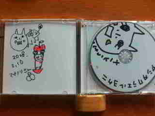 2008-0212_cd2.jpg