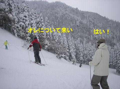 1291_20120129094222.jpg