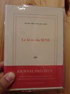 agenda2012.jpg