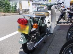 dc071601(修整1)